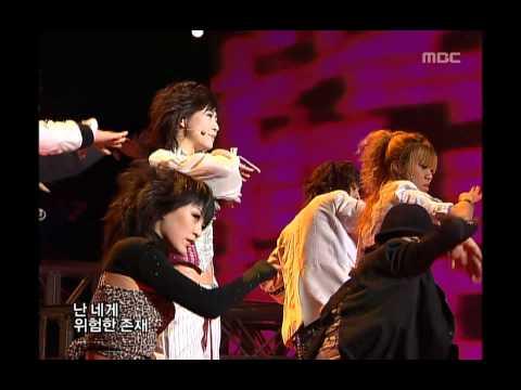 Shim Eun-jin - Oopsy, 심은진 - 웁시, Music Core 20060204