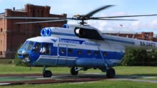Взлет вертолета МИ 8
