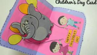 Children's Day Pop-up Greeting Card Making Idea | How To | Craftlas