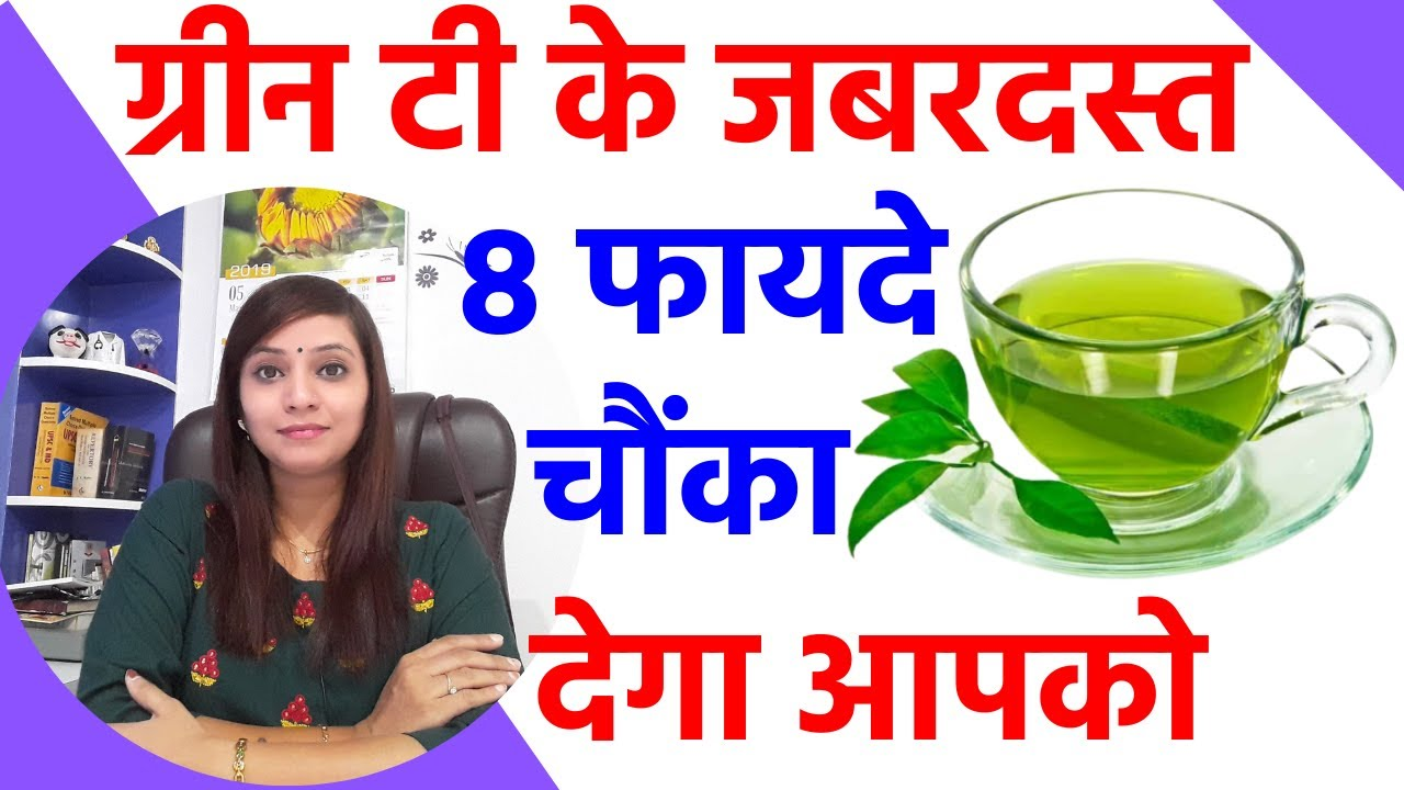 how to brew green tea for weight loss