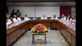 समाचार संध्या 19-06-2019 - PM holds all party meeting on One Nation One Election