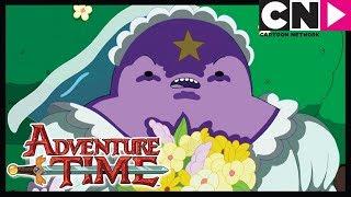Время приключений | Яблочная свадьба | Cartoon Network