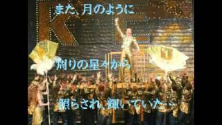 2015年5月10日付で宝塚歌劇団を退団される、柚希礼音さんのスライドショ...