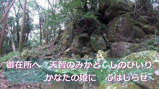 2017年の大晦日は志布志の御在所岳へ。 三重県人のくせになぜか九州の御...