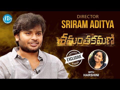 Samanthakamani Director Sriram Aditya Exclusive Interview || Talking Movies With iDream #438