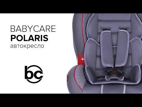 Babycare Polaris, автокресло