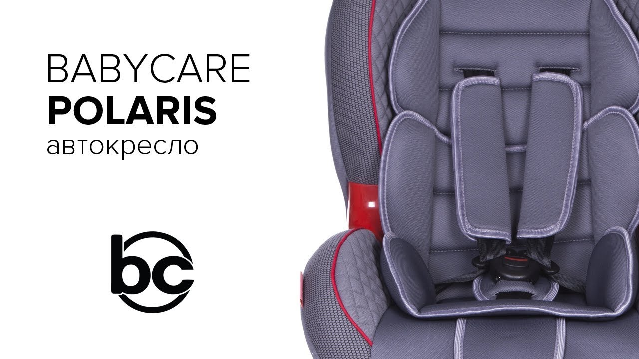 Автокресло Baby Care Polaris 9-25 кг