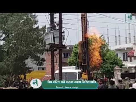 Natural gas gushing out of deep boring ignites fire in Sirutar