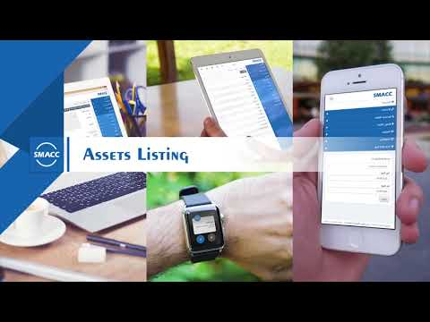 Fixed Assets   Reports   Assets Listing