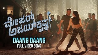 Daang Daang Full Video Song | Major Ajay Krishna Kannada Video Song | Mahesh Babu | Tamanna | DSP
