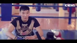 Чемпион Азии по кикбоксингу: Спорт моя жизнь