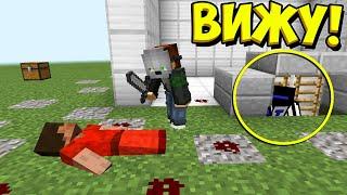 МАНЬЯК ПРИТВОРИЛСЯ МИРНЫМ, НО НЕ УЧЁЛ ОДНУ ДЕТАЛЬ... Minecraft Murder Mystery - Маньяк в Майнкрафте