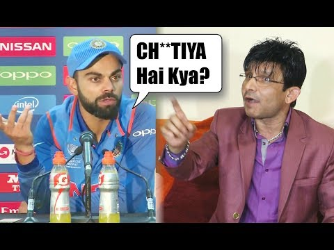 OMG! KRK Insults Indian Cricket Team After Losing To Pakistan In Champions Trophy 2017 Finals