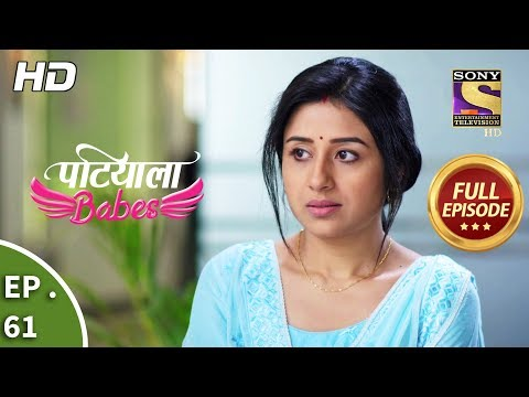 Patiala Babes - Ep 61 -  Episode - 19th February 2019