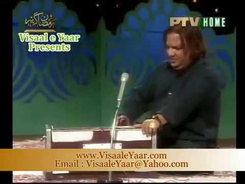 Urdu Naat( Nabi Nabi Ya Nabi Nabi)Aziz Mian In Ptv.By Visaal