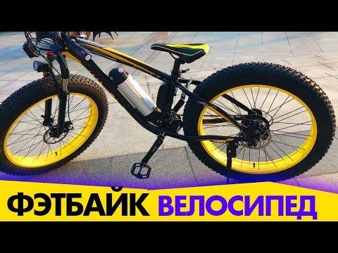Велосипед на литых дисках Mercedes Benz (Вся правда) - YouTube