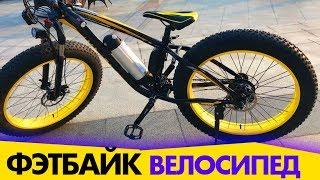 видео Велосипеды оптом из Китая