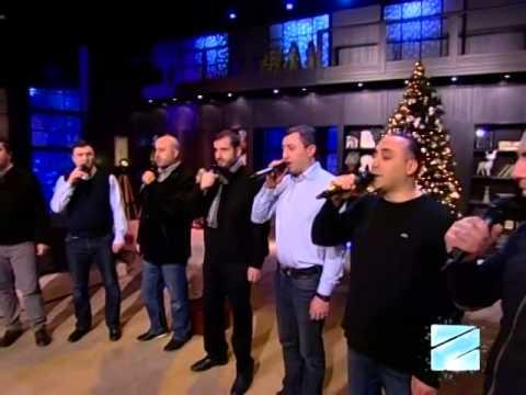 ალილო  ქართული ხმები Georgian Voices Alilo
