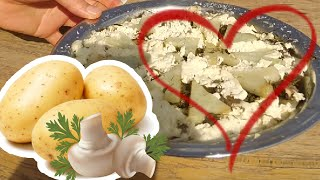 """Картошка с грибами в мультиварке """"Мое сердце"""" - для любимых"""