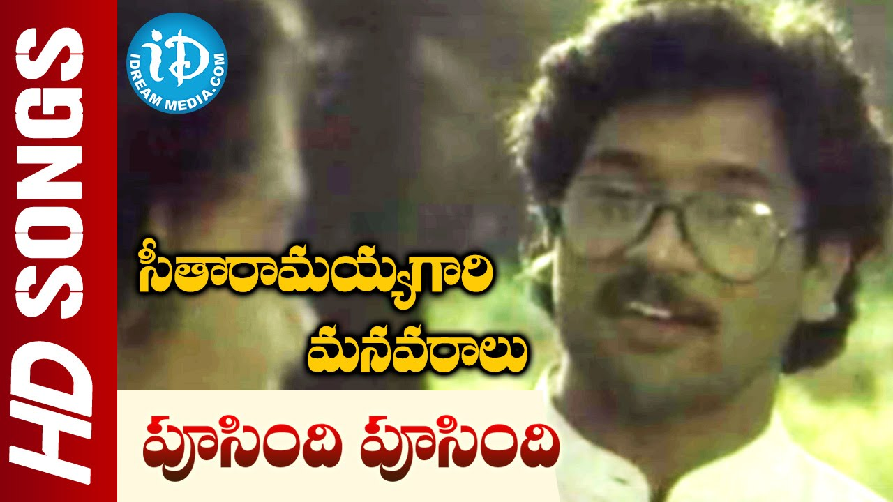 madhavayya gauri mandava mp3 songs