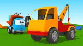 Leo Junior und die Farbkanone: Der Abschleppwagen braucht etwas Farbe! | Toller 3D Cartoon