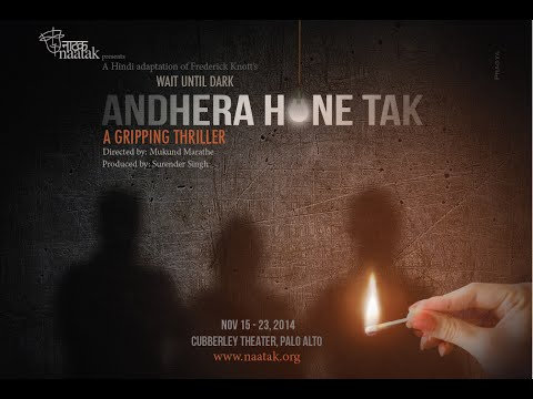 ANDHERA HONE TAK - Hindi adaptation of WAIT UNTIL DARK | Official Theatrical Trailer