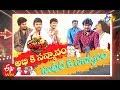 Extra Jabardasth| 3rd April 2020 | Full Episode | Sudheer,Bhaskar| ETV Telugu