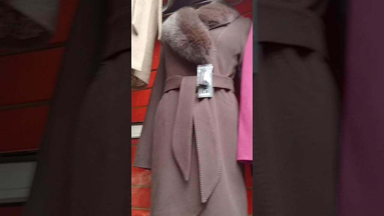 Купить пальто женское в интернет магазине от производителя milanova оптом и в розницу. Заказать пальто зимнее женское в украине по выгодной цене. Звоните!