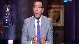أخر النهار  | مفاجاة    بعد الاحتفاء الكبير ب عبد الرحيم راضى لنيله جائزة أفضل قارى القرأن فى العالم