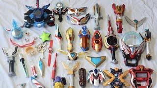 ウルトラマンタイガ 記念 全ウルトラマン 変身アイテム集  Ultraman Taiga special All Ultraman Henshin Items colection