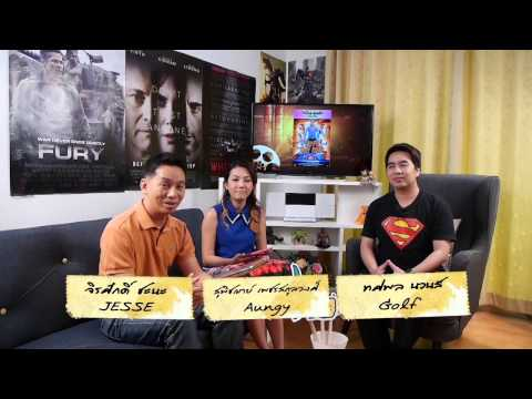 New Flick Click Like ตอนที่ 8 (The Equalizer , Whiplash, )