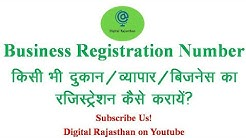 How to get your business registration number(BRN) for  registration of your shop/ business/industry