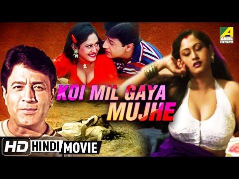 Koi Mil Gaya Mujhe | Hindi Movie 2018 | Arun Govil, Indrani Haldar | Full Movie