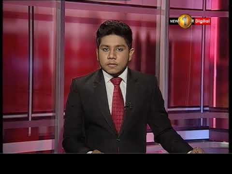 Prime Time Lunch Time News Sinhala 19 02 2018