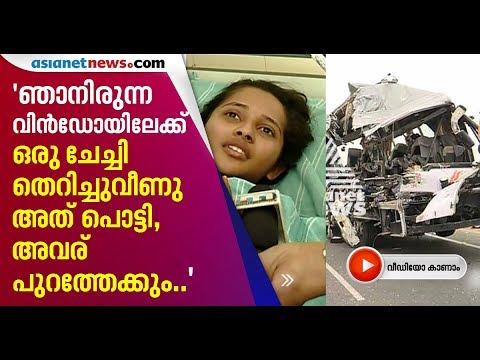 Tirupur bus accident
