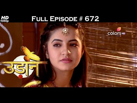 Udann Sapnon Ki - 14th December 2016 - उड़ान सपनों की - Full Episode (HD)