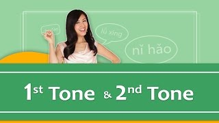 Pinyin Lesson Series #3: The 1st and 2nd Tones (Mandarin Chinese Pronunciation) | Yoyo Chinese