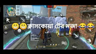 How to youtube video free fire game on class squad