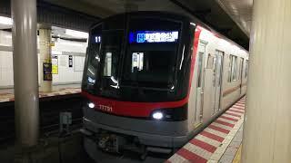 東京メトロ日比谷線91F編成70090型(東武線車両)東武スカイツリーライン直通
