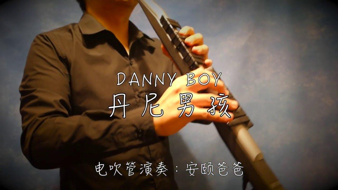 Yamaha Panpipe