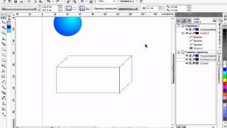 Урок 50 Рисование объемных фигур.avi