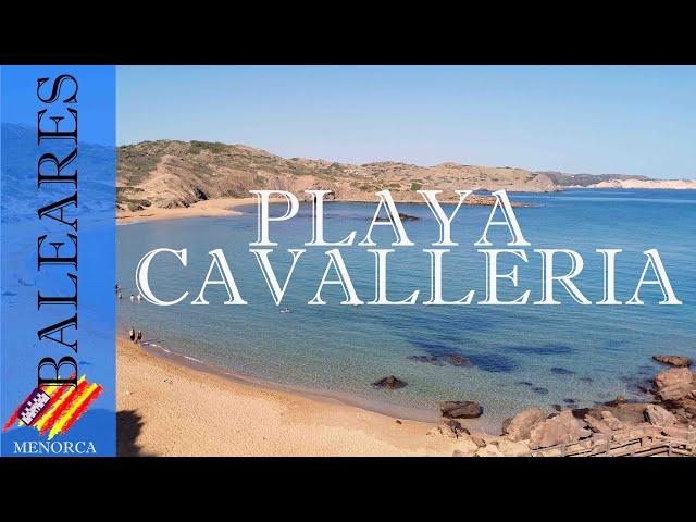 La Playa roja de Cavalleria | Menorca #9