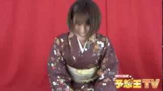 2014新春のご挨拶動画~松中みなみ~ 松中みなみ 検索動画 22