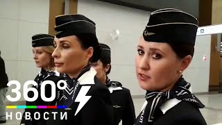 «Он утверждал, что у него есть оружие»: экипаж рейса Сургут — Москва рассказал о поведении дебошира
