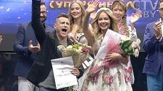 Победители суперфинала шоу «Две звезды на СТВ»
