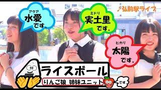 弘前駅ライブ.