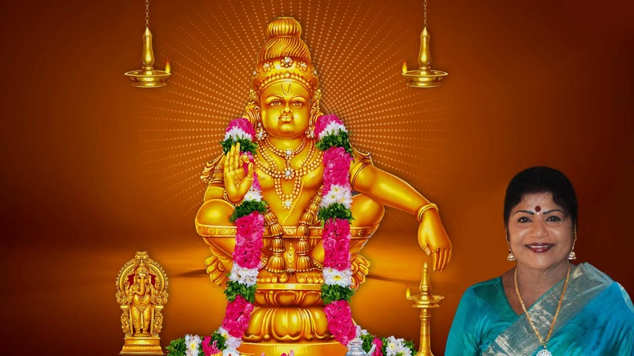 Ayyappa Swamy songs