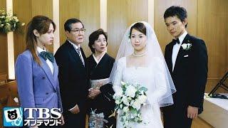 順調に体力が回復してきた直(渡部篤郎)と、朋子(和久井映見)は、結婚に向...