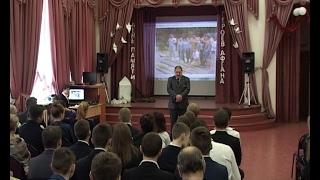 КРТВ. В Петрово-Дальневской школе прошёл традиционный урок мужества