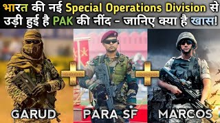 Armed Forces Special Operations Division - Why PAK Afraid Of India's Special Operations Division?